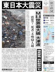 東日本震災.jpg